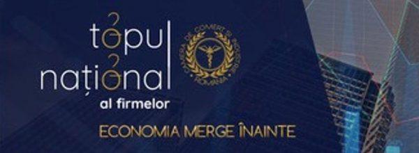 Agenţi economici din judeţul Botoşani intraţi în Topul Naţional al Firmelor realizat de Camera de Comerţ şi Industrie a României